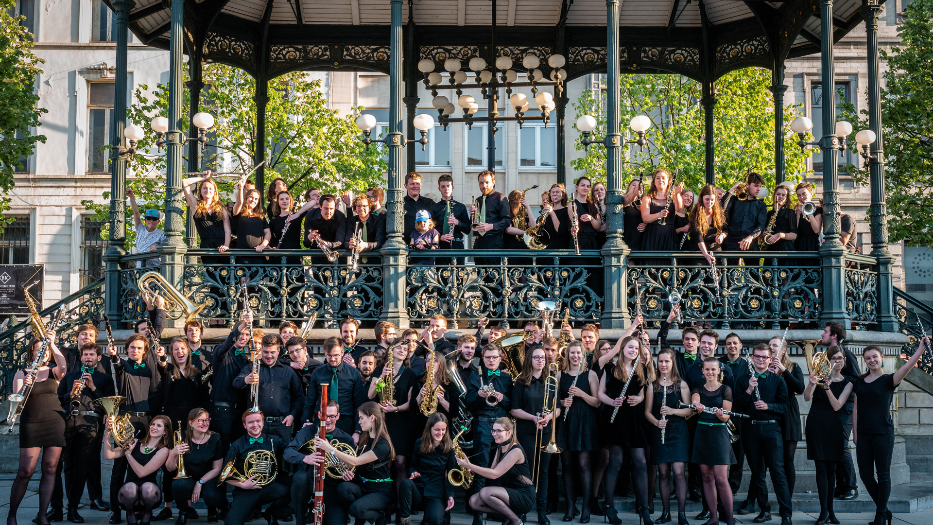 Gents Universitair Harmonie Orkest